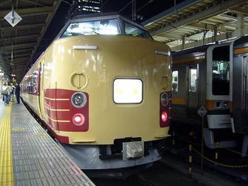 P1290866-e6edf.JPG